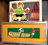 Star Kicker